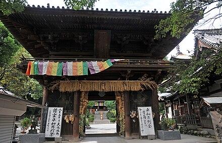 石手寺 - Wikipedia