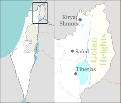 Merom Golan is located in the Golan Heights