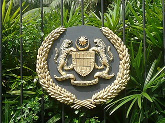 Istana Negara, Jalan Istana - Malaysian coat of arms as part of the Royal Insignia on the fence of the palace.