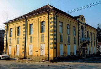 Tetovo Municipality - The building of the archives of Tetovo, a department of the State Archive of the Republic of Macedonia.