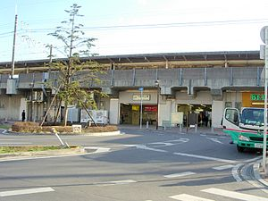 Shimōsa-Nakayama Station - Shimōsa-Nakayama Station north side, March 2007