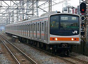 Keiyō Line - Image: JRE 205 0 EMU Musashino Line