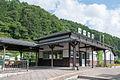 JRE-Koumi-Line-Yachiho-Station-03.jpg