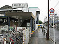 JREast-Sagami-line-Samukawa-station-south-entrance-20100523.jpg