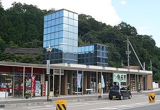 Izumo Minari Station - Izumo Minari Station