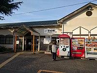 JR Nyūgawa station 2017 (33476941852).jpg