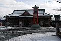 JR Yahiko station (3204955403).jpg