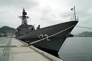 JS Shimakaze at Nagasaki, -May 2009 a.jpg
