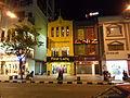 Jalan Tuanku Abdul Rahman Art Deco shophouses at night, 23 Aug 2014.JPG