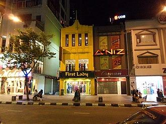 Jalan Tuanku Abdul Rahman - Image: Jalan Tuanku Abdul Rahman Art Deco shophouses at night, 23 Aug 2014