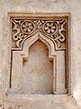 Jamali Kalami 040.jpg