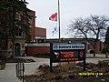 James Cameron's High School - panoramio.jpg