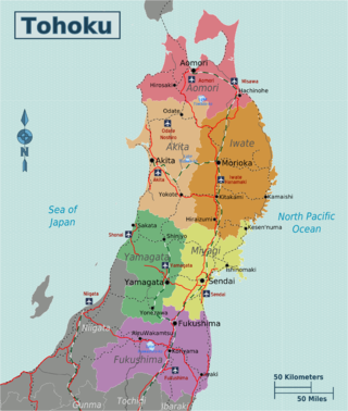 Tohoku – Travel guide at Wikivoyage