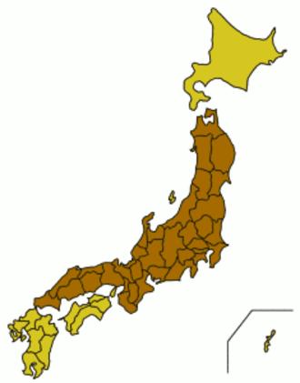Honshu - Honshū