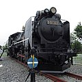 Japanese-national-railways-D51-333-20120724.jpg