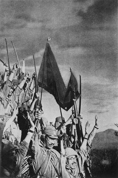 File:JapaneseTroopsBataan1942.jpg