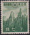 Japanese Kumgangsan stamp 7sen.JPG