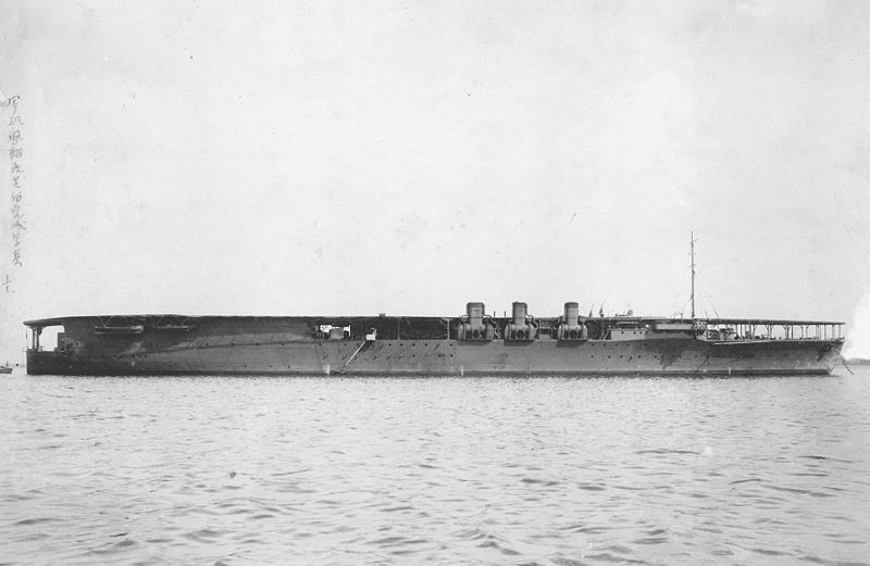 File:Japanese aircraft carrier Hōshō1924.jpg