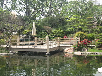 Earl Burns Miller Japanese Garden - The Zig-Zag Bridge