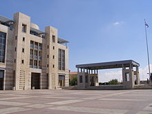 Jerusalem, Kikar Safra, City hall 01.jpg