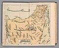 Jerusalem Sanjak — Memalik-i Mahruse-i Shahane-ye Mahsus Mukemmel ve Mufassal Atlas (1907).jpg