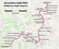 Jerusalemlightrailmap.png