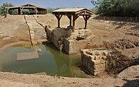 Jesus baptism site, River Jordan..jpg