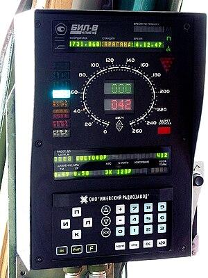 KLUB-U - KLUB-U cab signaling