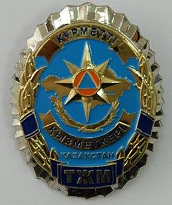 KZ Honorary employee emergency authorities.jpg