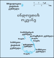 Ka Cocos (Keeling) Islands-CIA WFB Map.png