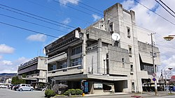 Kahoku Town Hall