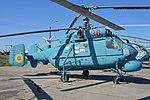 Kamov Ka-25PL Kiyv 2019 07.jpg