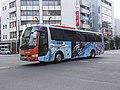 Kanto Jidosha MEX Nasu Highland Park advertise Aero Ace.jpg