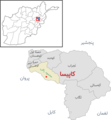 Kapisa districts FA.png