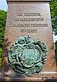 Karl von Drais memorial Karlsruhe 03.jpg