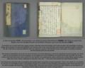 Kashoki-Amusing-Notes-by-Saito-Chikamori-Bushido-1642.png