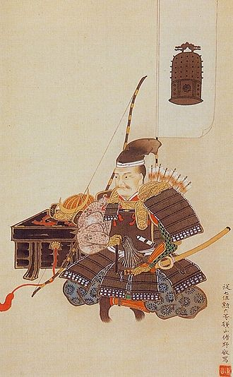Katakura Kagetsuna - Katakura Kagetsuna