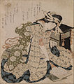 Katsushika Hokusai - Courtesan asleep - Google Art Project.jpg