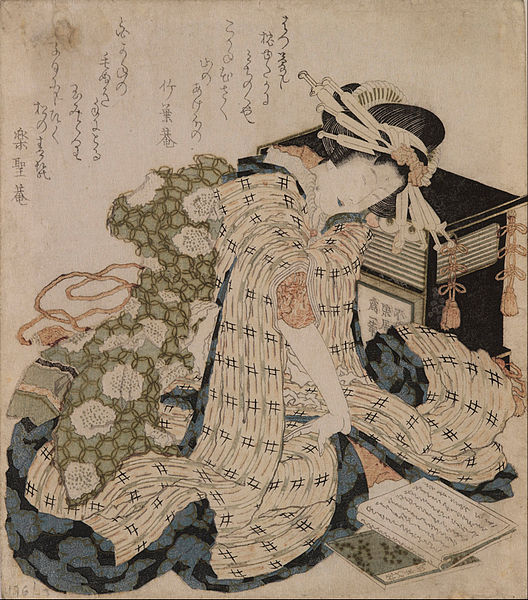 File:Katsushika Hokusai - Courtesan asleep - Google Art Project.jpg