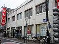 Kawaguchi Shinkin Bank Kita-Urawa Branch.jpg