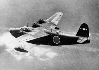 Kawanishi H8K - An H8K2 51-085 of the 851st Kōkutai in flight, before being shot down by a U.S. Navy PB4Y-1, 2 July 1944.