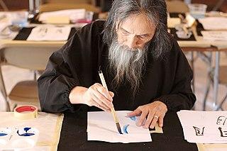 Kazuaki Tanahashi Japanese calligrapher