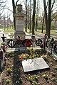 Kazinczy Ferenc síremléke, Kazinczy-park.jpg