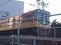 Keihan Limited Express 8000 Ohtemae (1).jpg