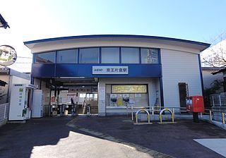 Keiō-katakura Station Railway station in Hachiōji, Tokyo, Japan