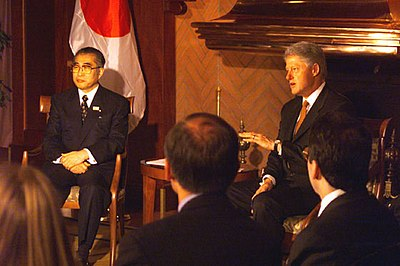 with Bill Clinton (in Cologne, North Rhine-Westphalia on June 18, 1999) Keizo Obuchi with Bill Clinton.jpg