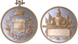 Medal for the Defence of Kelat-I-Ghilzie - Image: Kelat I Ghilzie Medal