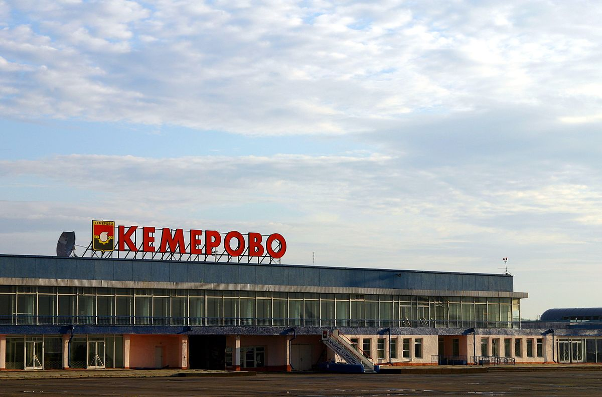 Russia Kemerovo Map%0A Resume Outline Download