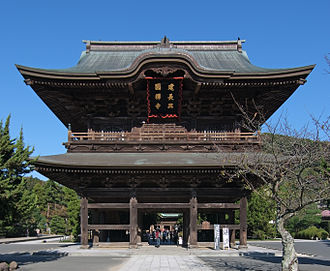 Kenchō-ji - Kenchō-ji, the Sanmon
