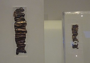 Amulet - The Silver Scroll on display at the Israel Museum